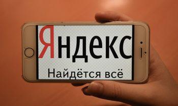 Путину покажут беспилотный автомобиль на юбилее «Яндекса»