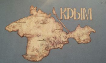 Украина выразила протест итальянской телекомпании за показ программы с Крымом в составе РФ