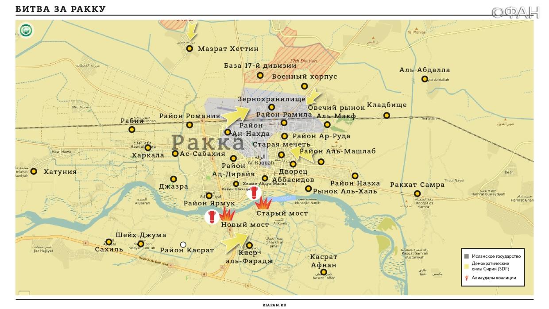 Сирия новости 29 сентября 22.30: ВКС РФ обеспечили продвижение САА на востоке Хамы, в Ракке убито 28 бойцов SDF