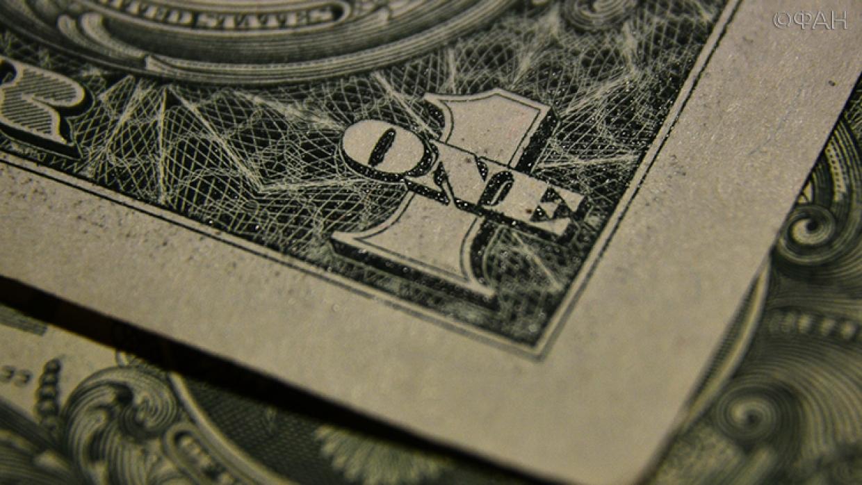 Минфин сделал прогноз по курсу рубля до 2035 года