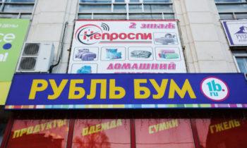 Крепкий рубль замедлил рост цен сильнее, чем нужно