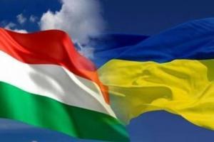 украина_венгрия