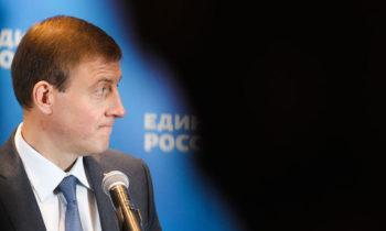 Кремль подготовил «Единую Россию» к выборам президента