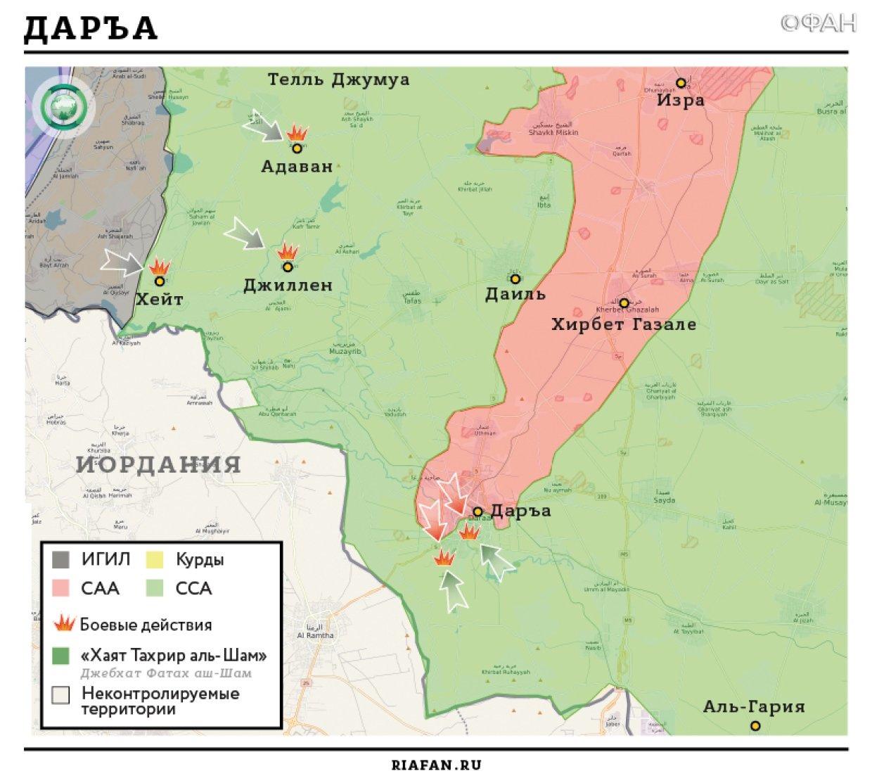 Карта военных действий — Даръа