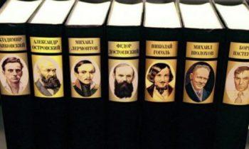 Великая алхимия русской литературы