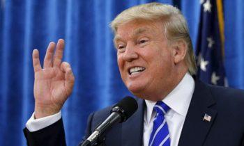 Трамп отменяет налог на наследство