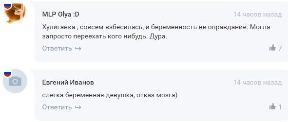 В России беременная москвичка в отместку мужу протаранила 4 иномарки