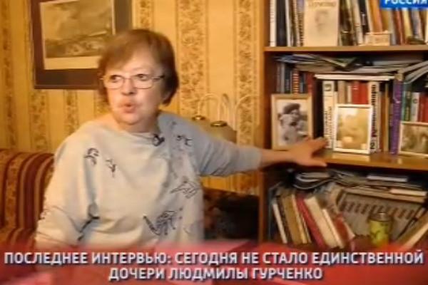 Последнее интервью дочери Людмилы Гурченко и встреча с неизвестным братом
