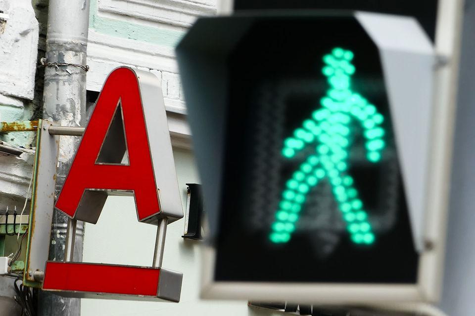 Альфа-банк и Алексей Хотин могут заключить мировое соглашение