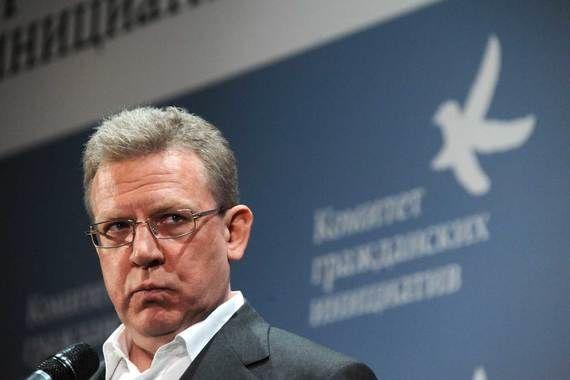 Кудрин посвятит Общероссийский гражданский форум будущему России