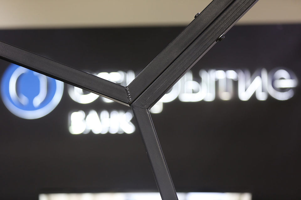 Изначально планировалось, что она останется в банке в качестве первого зампреда, но возникли разногласия с будущим руководителем банка