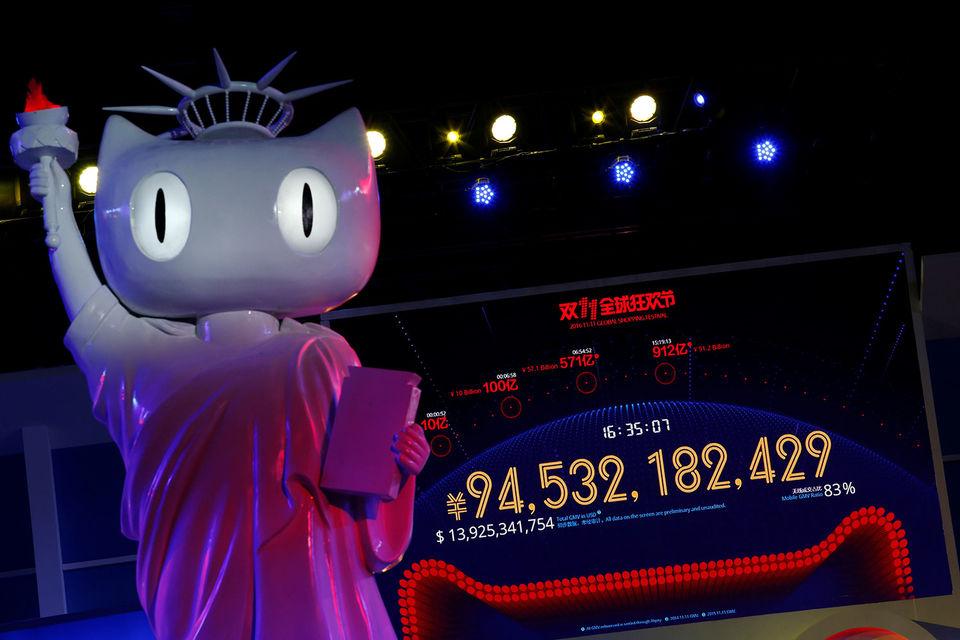 В прошлый День холостяка число российских покупок на китайских интернет-площадках подскакивало в 15 раз по сравнению с обычными днями года