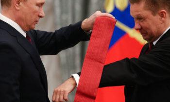 Алексей Миллер награжден одним из высших орденов России