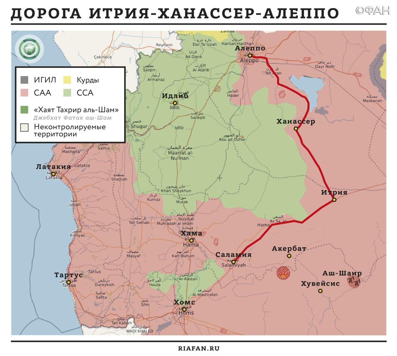 Сирия новости 5 ноября 22.30: САА при поддержке ВКС РФ уничтожила «джихад-мобиль» в Хаме, жители одного из районов Ракки вернулись в свои дома