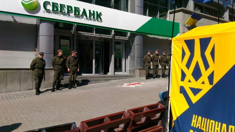 Нацбанк Украины одобрил продажу «дочки» Сбербанка бизнесмену Тигипко