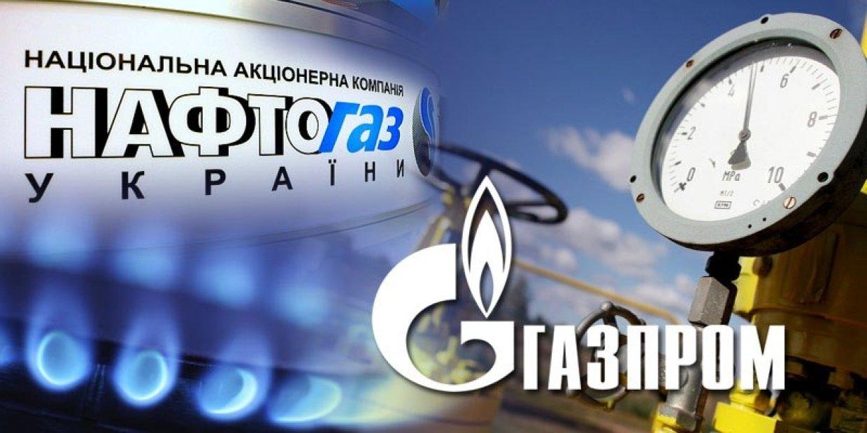 «Газпром» ожидает решения суда по спору с «Нафтогазом» до конца года
