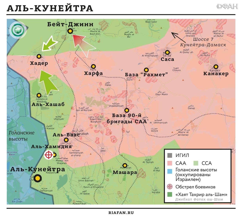 Сирия новости 9 ноября 22.30: боевики открыли огонь по САА в Эль-Кунейтре, SDF начали захват Аль-Бусейры
