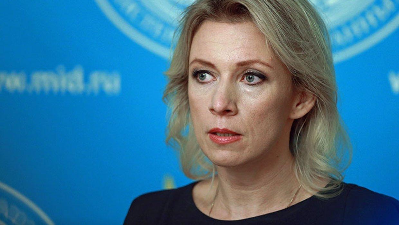 Захарова рассказала, как российские СМИ начинают выигрывать у Запада