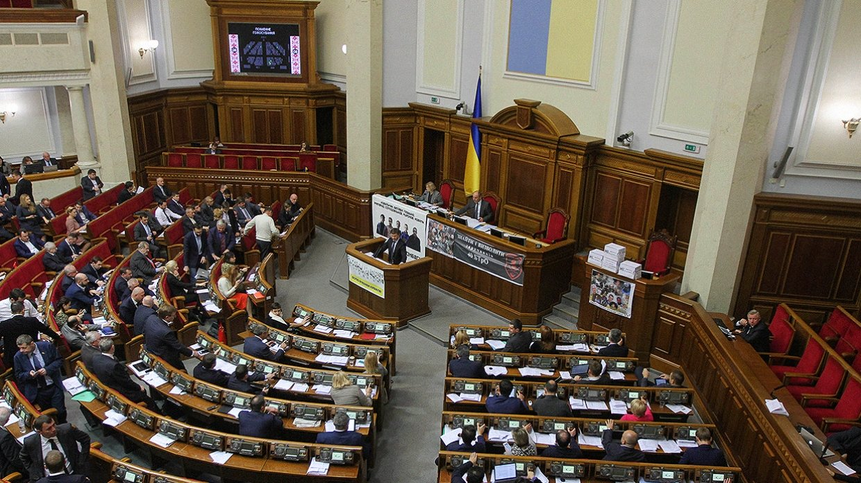 Комитет Рады не поддержал поправку о разрыве дипотношений с Россией
