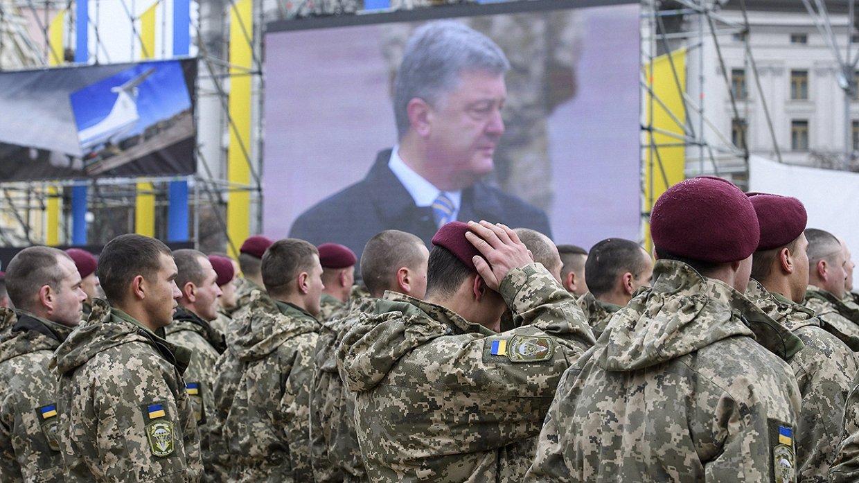 На Украине 70% призывников не пришли в военкоматы