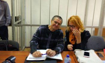 Улюкаев в СИЗО пожаловался на высокое давление