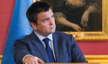 «Безграмотное хамство»: в Госдуме ответили на заявление Климкина в Совбезе ООН