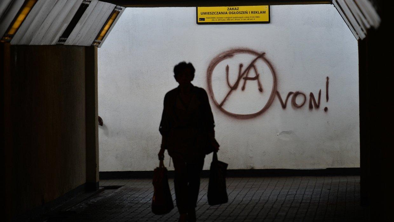Варшава готова «завалить» Украину исками за исход из Галиции