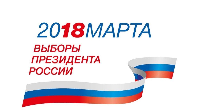 ЦИК России напомнил, как потенциальный кандидат становится официальным