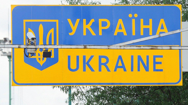 В МВД Украины рассказали о мобильных комплексах биометрического контроля на границе с РФ