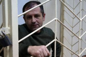 Рабство: что ожидает осужденного украинского активиста в колонии-поселении в РФ