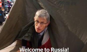 Чемпионат мира по футболу — 2018: некоторые российские отели из-за алчности повысили цены в 180 раз