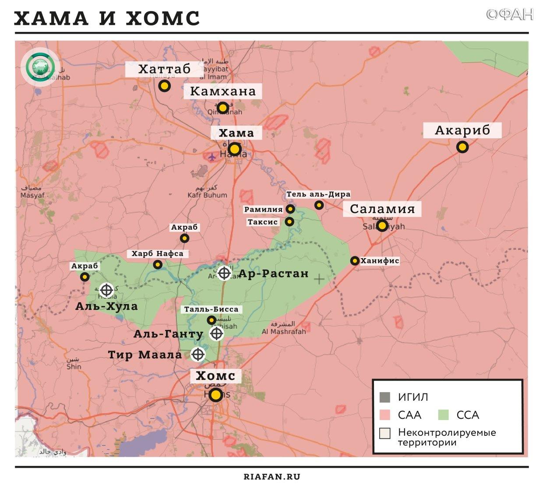 Карта военных действий — Хомс