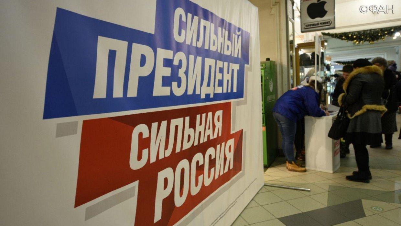 Выборы-2018: штаб Путина рассказал о размещении баннеров в поддержку кандидата