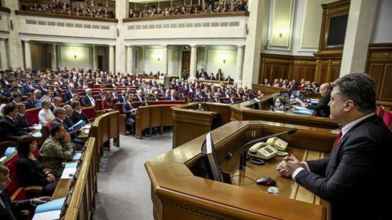 США опубликовали программу по интеграции Донбасса в украинскую экономику