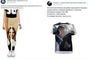 продажа-одежды