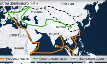 Конкурент «Шелкового пути» как новый виток торговой войны
