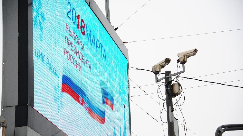 Более ста наблюдателей от ПА ОБСЕ направят в РФ на выборы президента – Толстой
