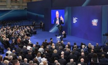 Stratfor: Российские силовые структуры готовятся к переделу полномочий