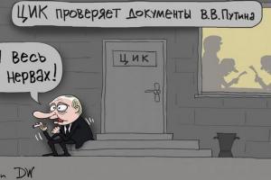 «Так все любят Путина, что даже собаки голосовали»: сеть рыдает от жесткого троллинга выборов в РФ