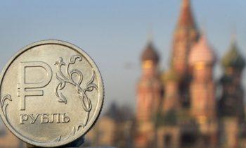 Четыре причины оптимизма в отношении перспектив российской валюты