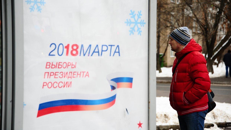 Выборы-2018: представитель Собчак рассказал, как сократить число заключенных вдвое