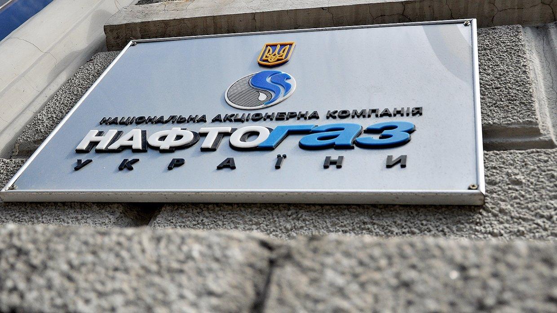 «Нафтогаз» заявил, что Украина доказала свою способность обеспечивать транзит газа