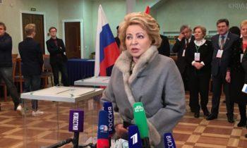 Выборы президента: Путин получил самую большую поддержку за годы руководства— Матвиенко