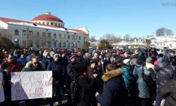 Новый глава Волоколамска попросил жителей не приводить детей на пикеты