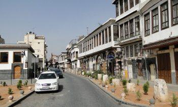Сирия: миссия ОЗХО приступает к работе в Восточной Гуте