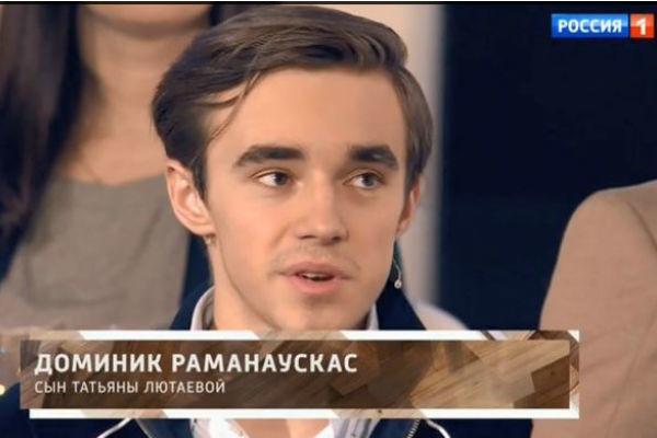 Младший сын Лютаевой благодарен маме за то, что она перевезла его Москву