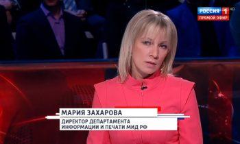 Захарова посоветовала СБУ искать в Раде паспорта с гражданством других стран