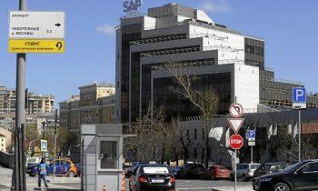 Германская компания SAP процветает на российском рынке ПО, несмотря на санкции