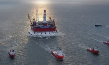 Нефтяной сектор России переживает масштабные перемены в налоговой сфере