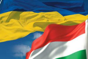 Венгрия_Украина
